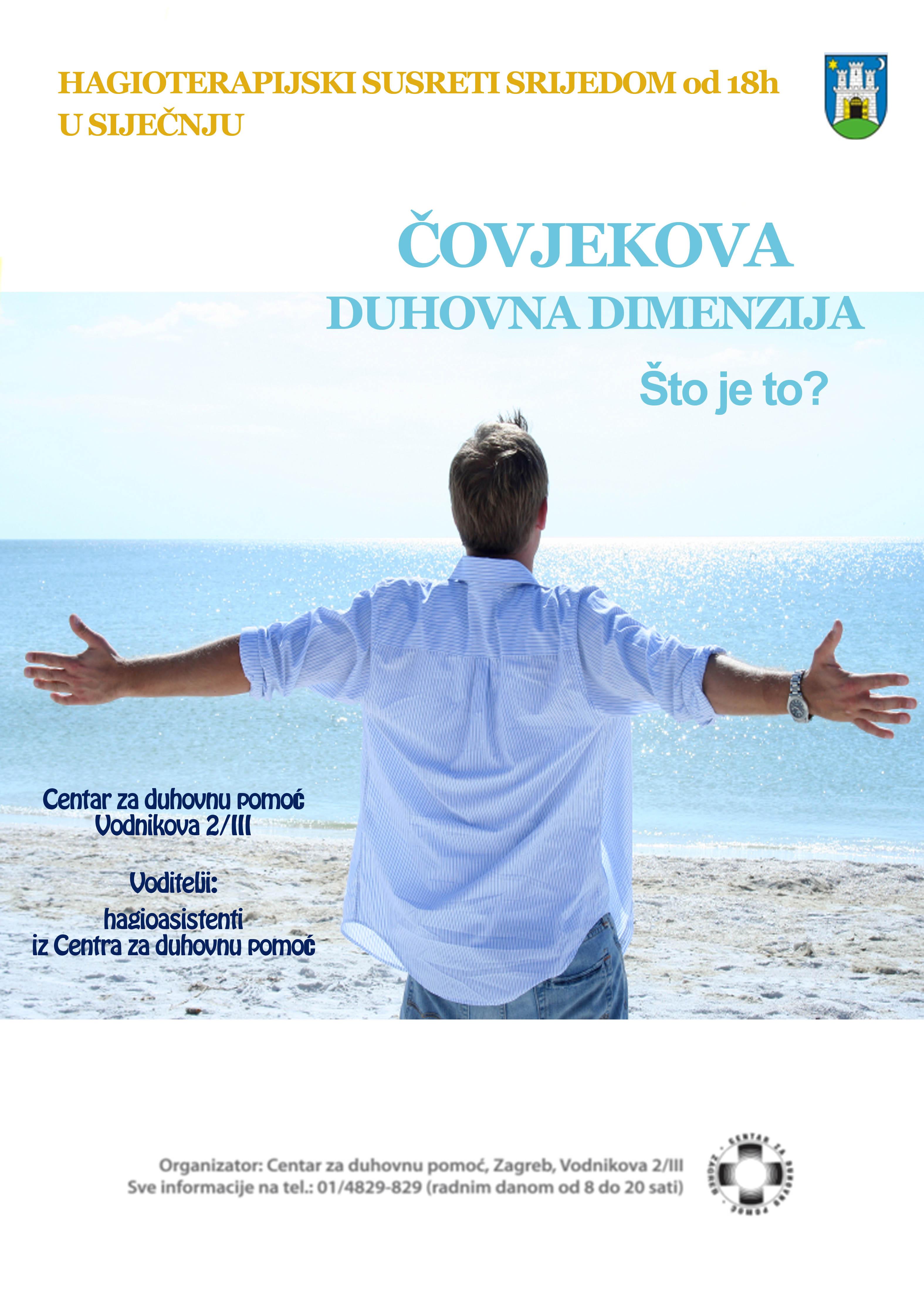 1301_Covjekova duhovna dimenzija